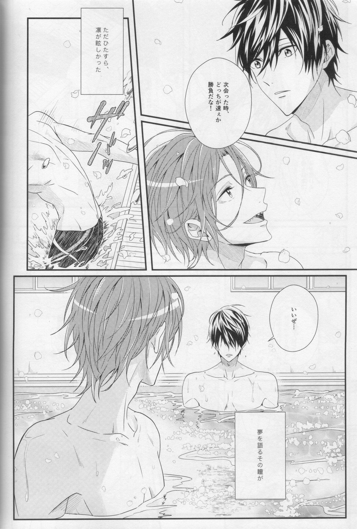 Minasoko no Blue Fish 9