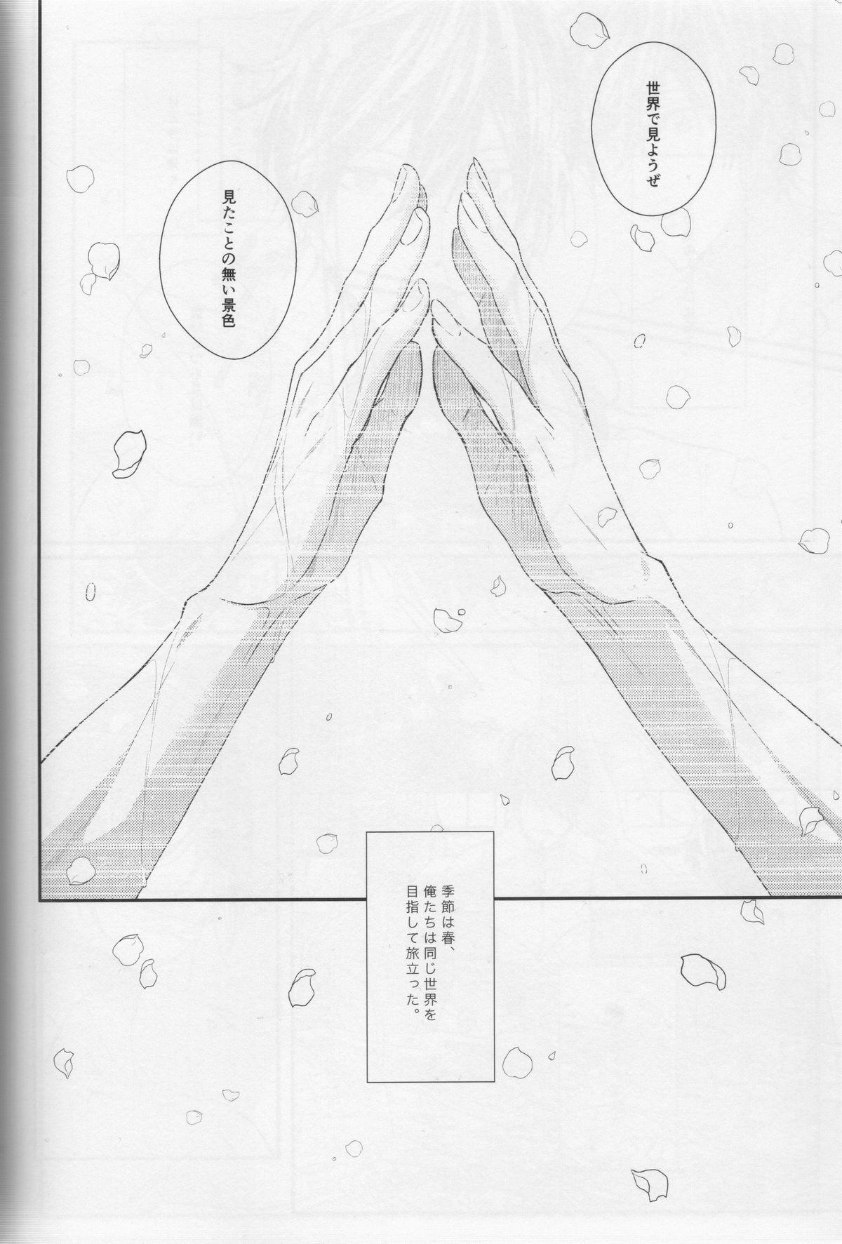 Minasoko no Blue Fish 11