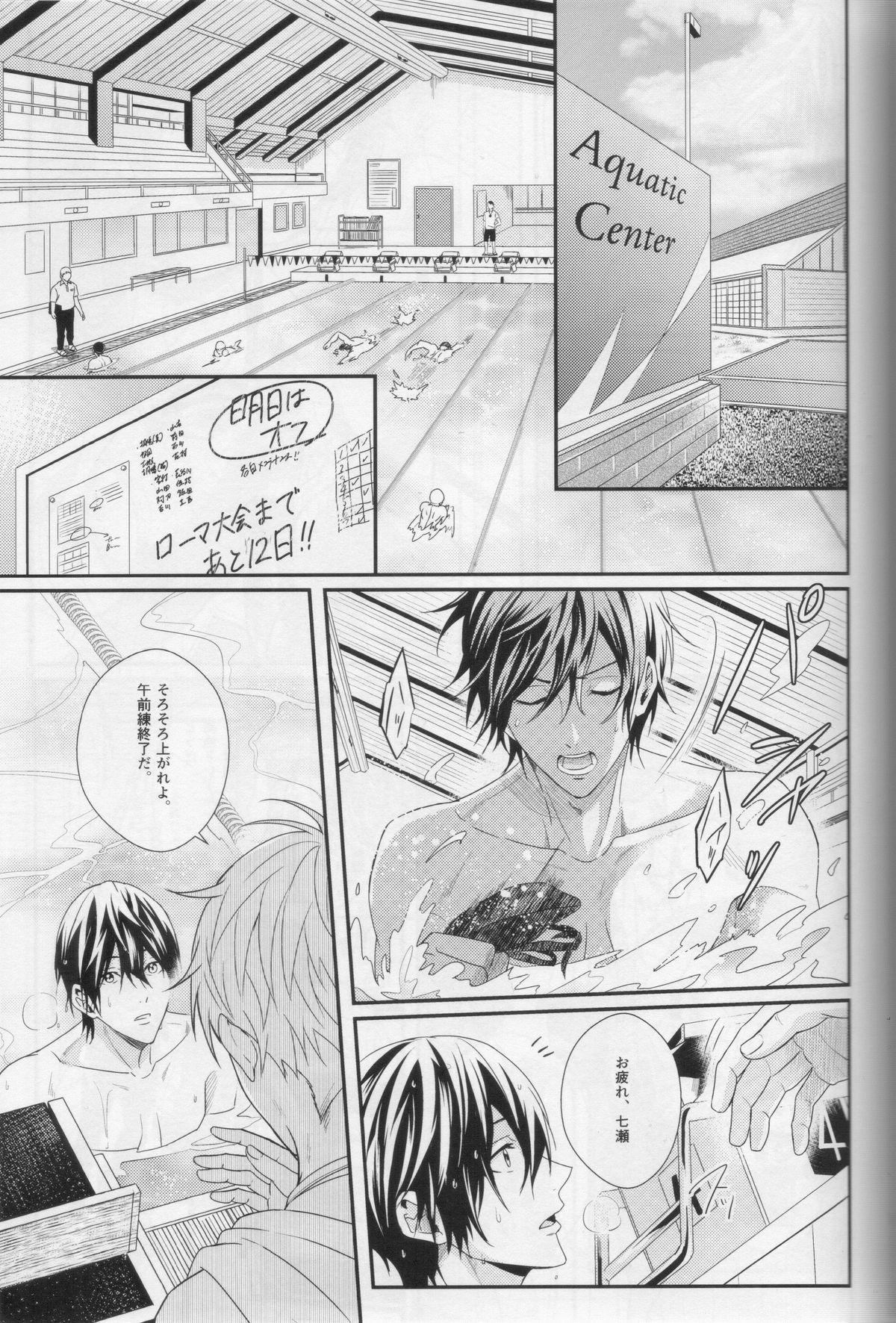 Minasoko no Blue Fish 54