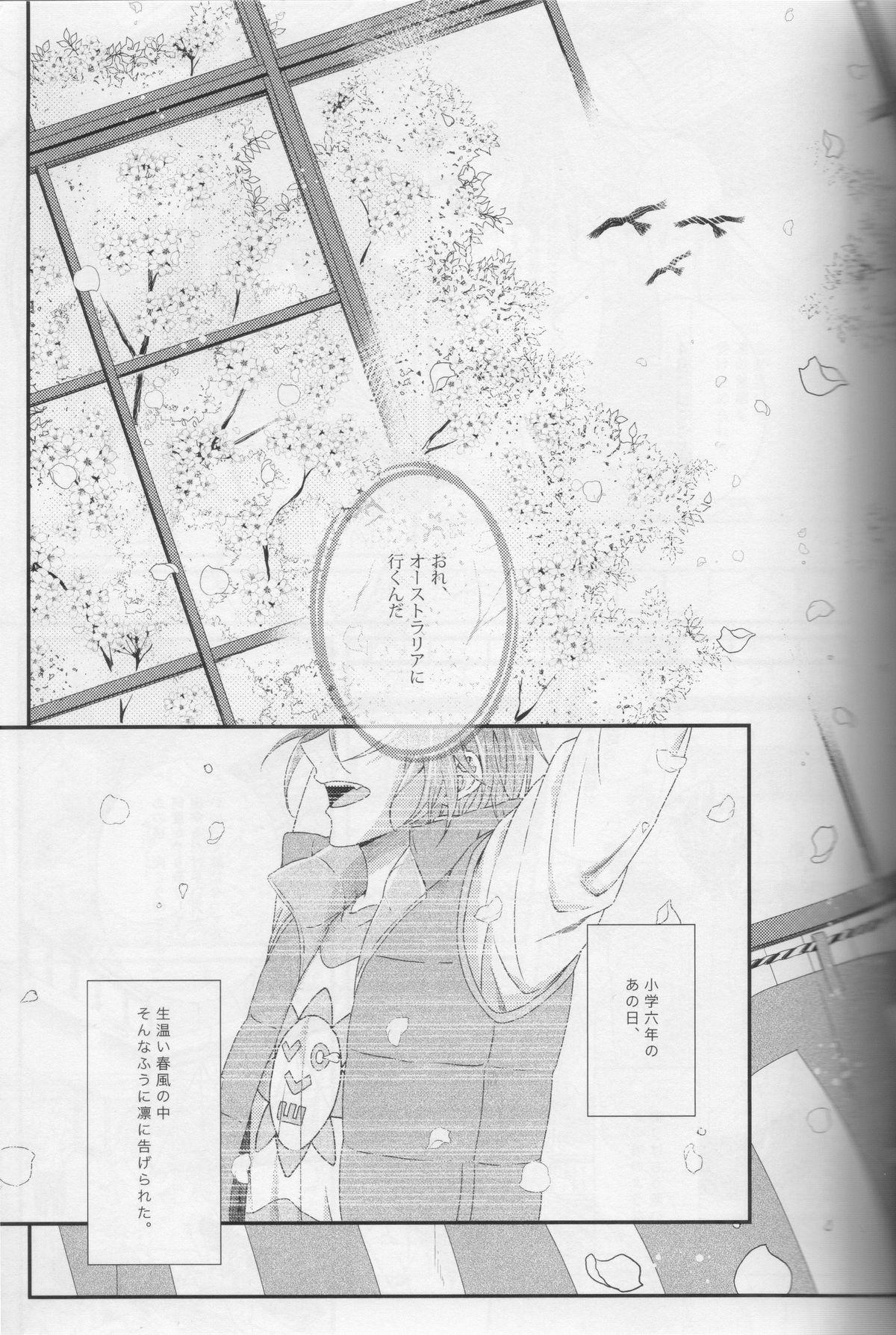 Minasoko no Blue Fish 6