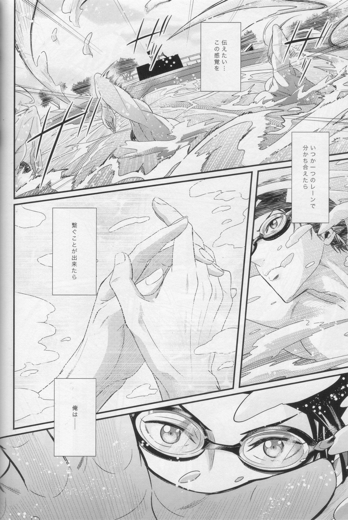 Minasoko no Blue Fish 71