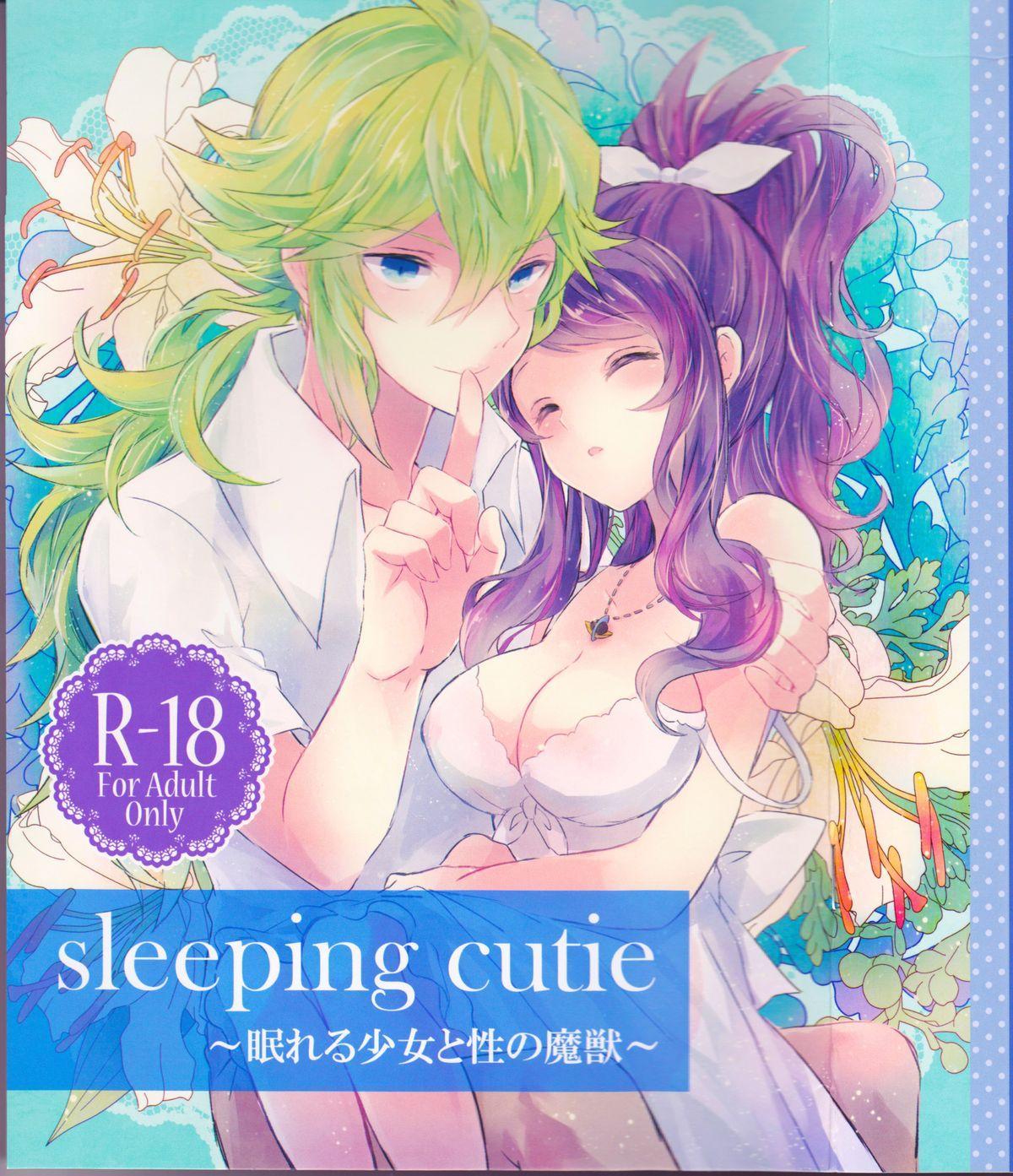 sleeping cutie 0