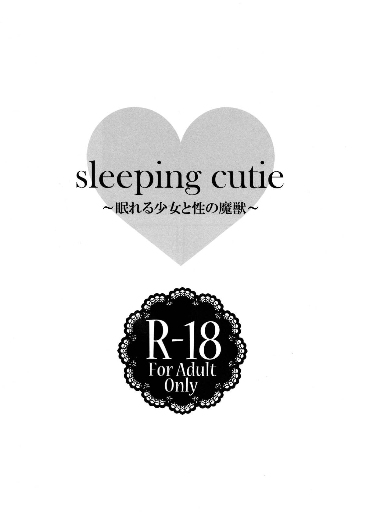 sleeping cutie 1