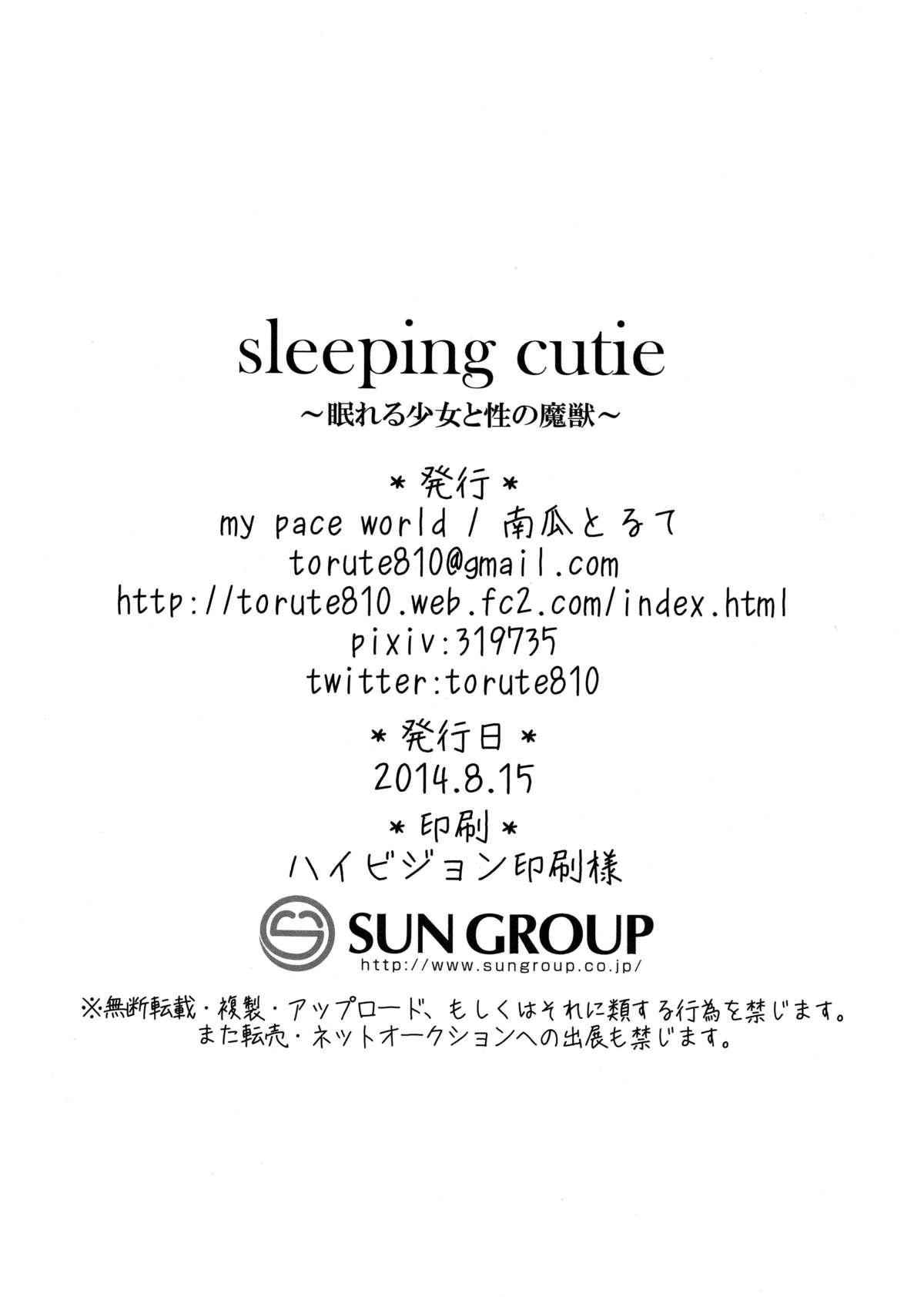 sleeping cutie 24