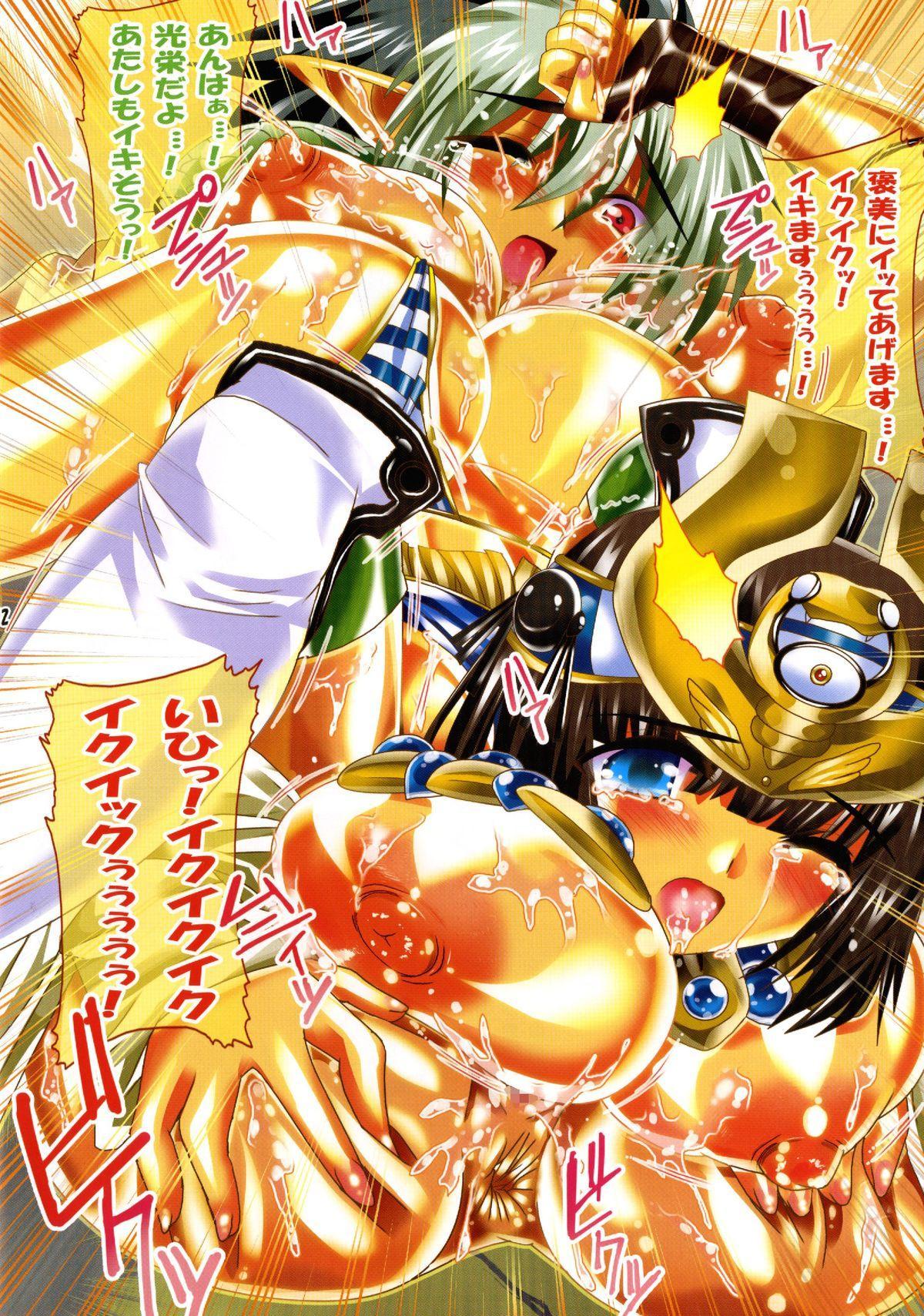 Full Color de Battle! Kiwadoi Suji no Nakami Zenbu Misechaimashita☆ 13