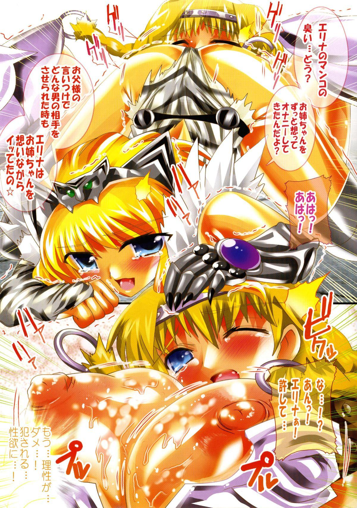 Full Color de Battle! Kiwadoi Suji no Nakami Zenbu Misechaimashita☆ 6