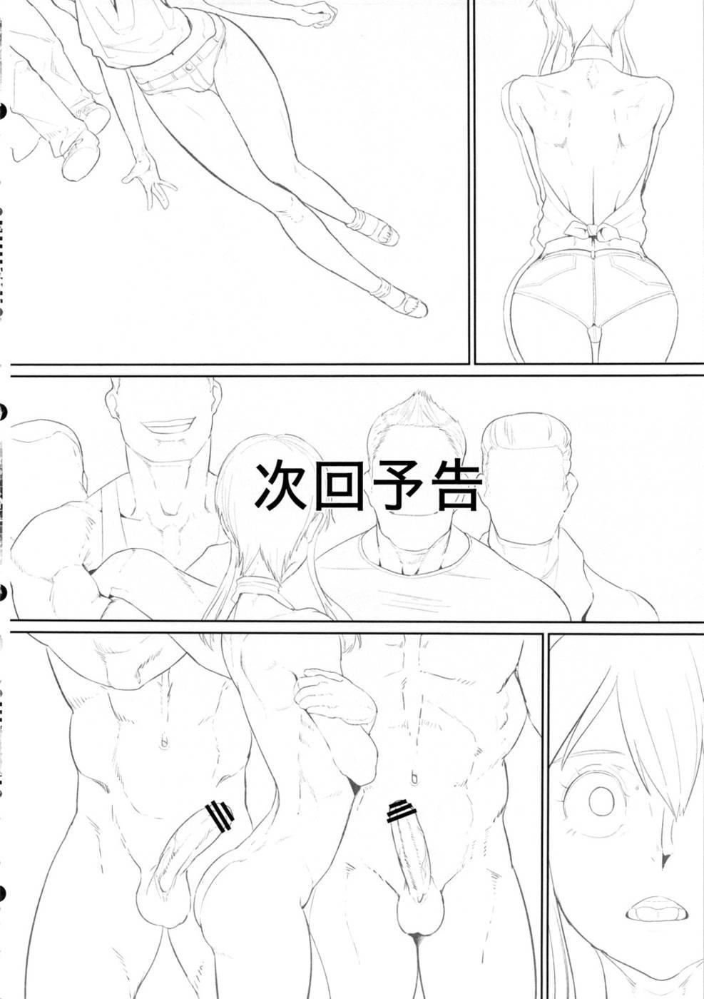 Eikoku Yousei 19