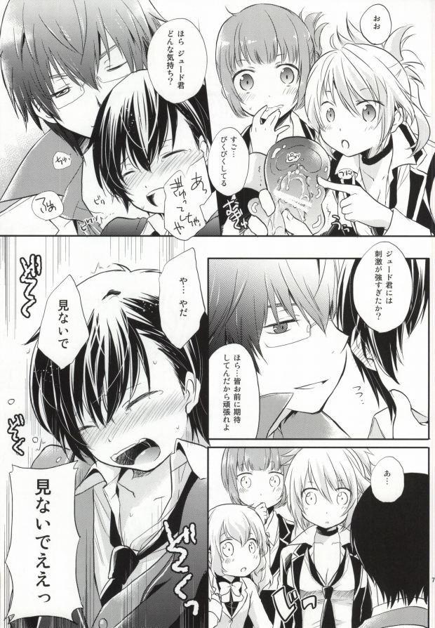26-sai no Hoken Taiiku 5