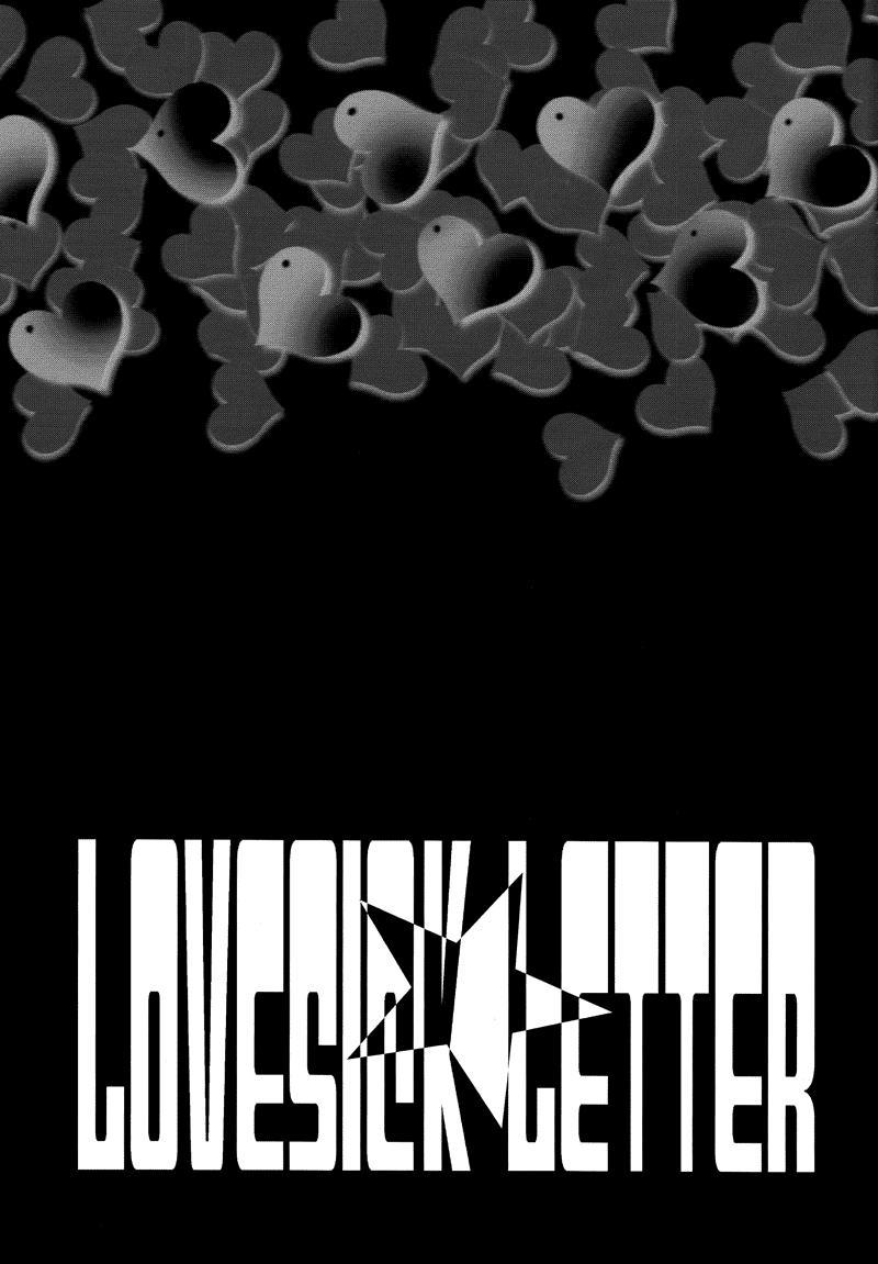 LOVESICK☆LETTER 29