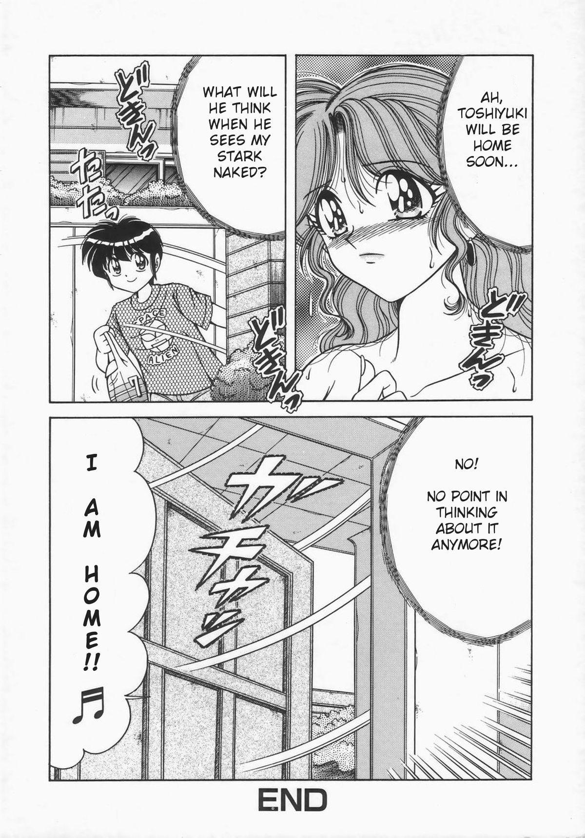 Tobira no Mukou | Behind the Door 15