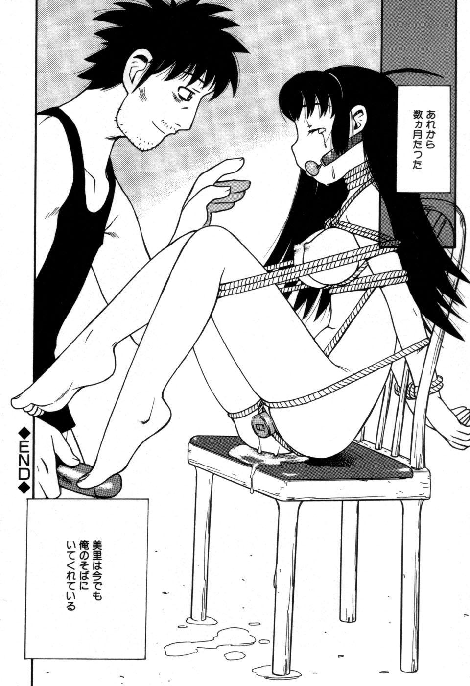 Imouto no Hiasobi 27