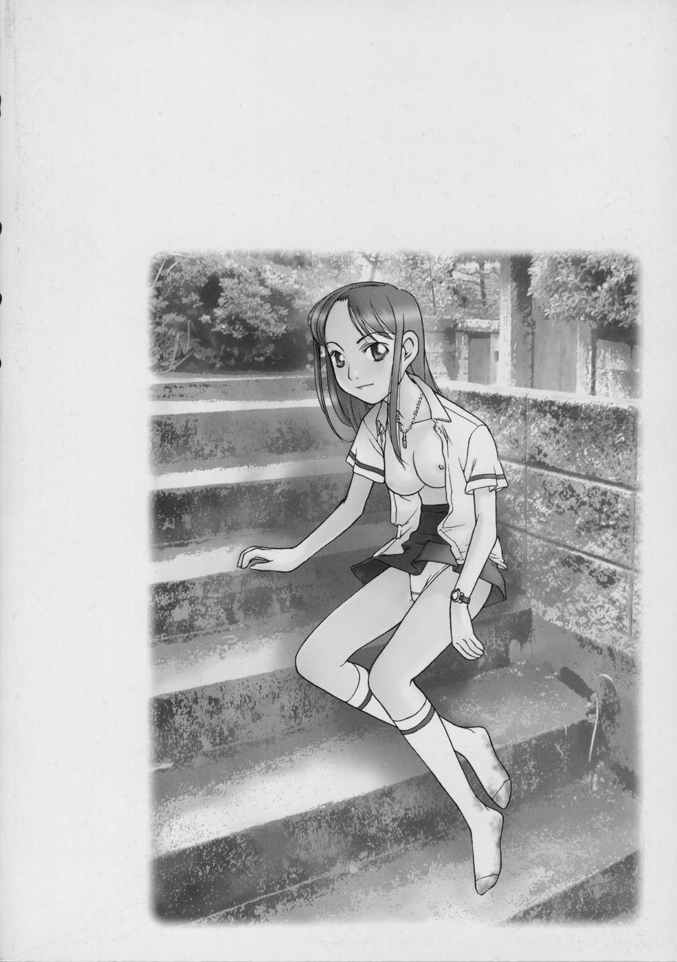 Imouto no Hiasobi 3