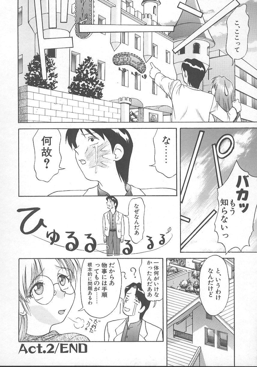 Kanae-chan ni Omakase! 40