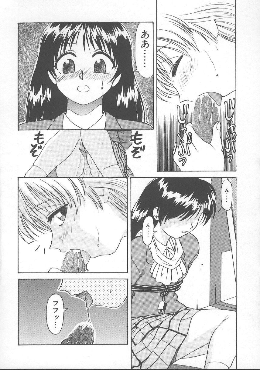 Kanae-chan ni Omakase! 56