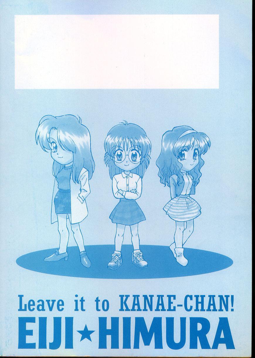 Kanae-chan ni Omakase! 6