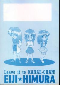 Kanae-chan ni Omakase! 7