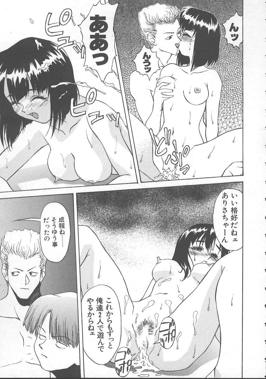 Kanae-chan ni Omakase! 85