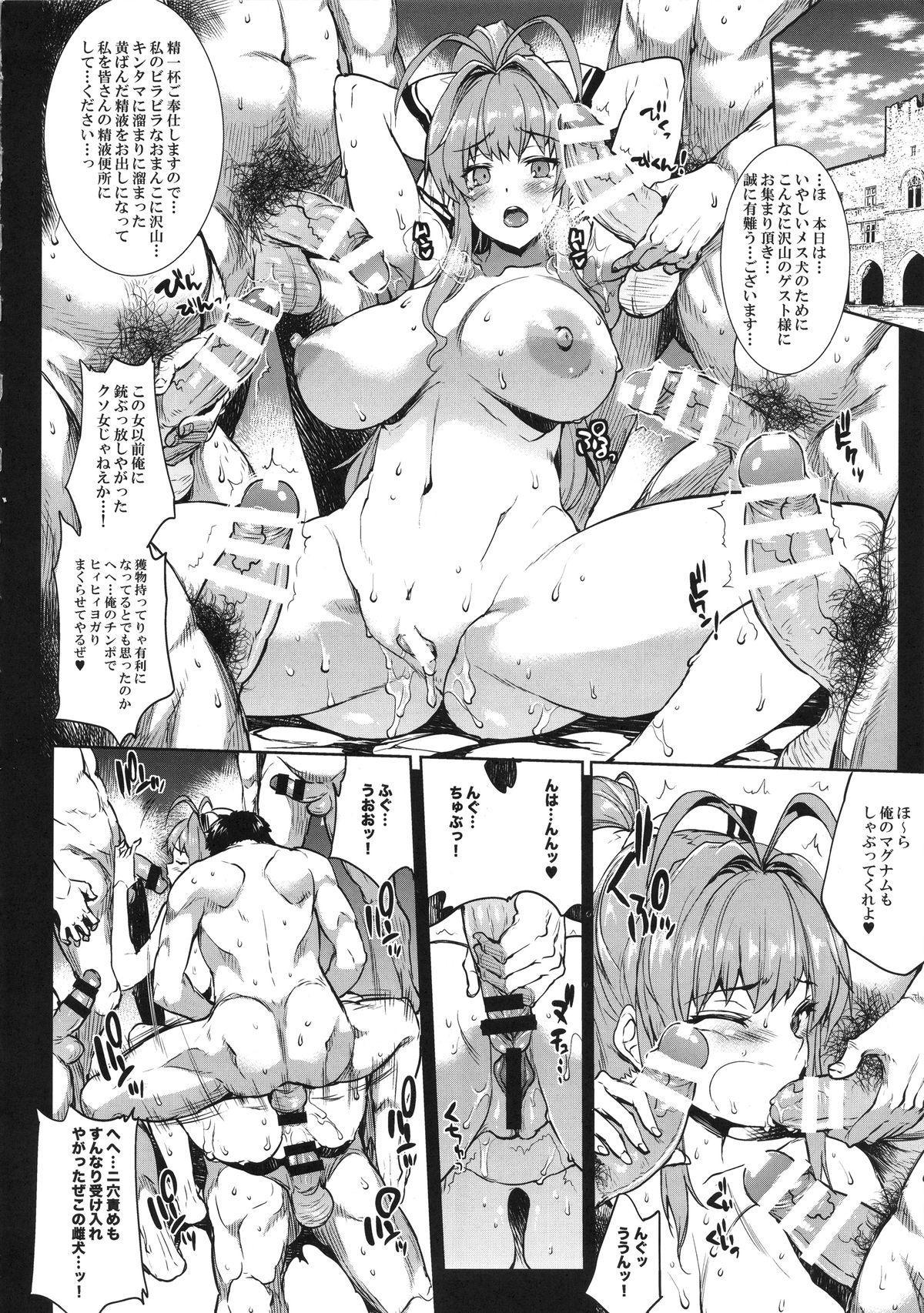 Amagi Erect Sawaru parade 18