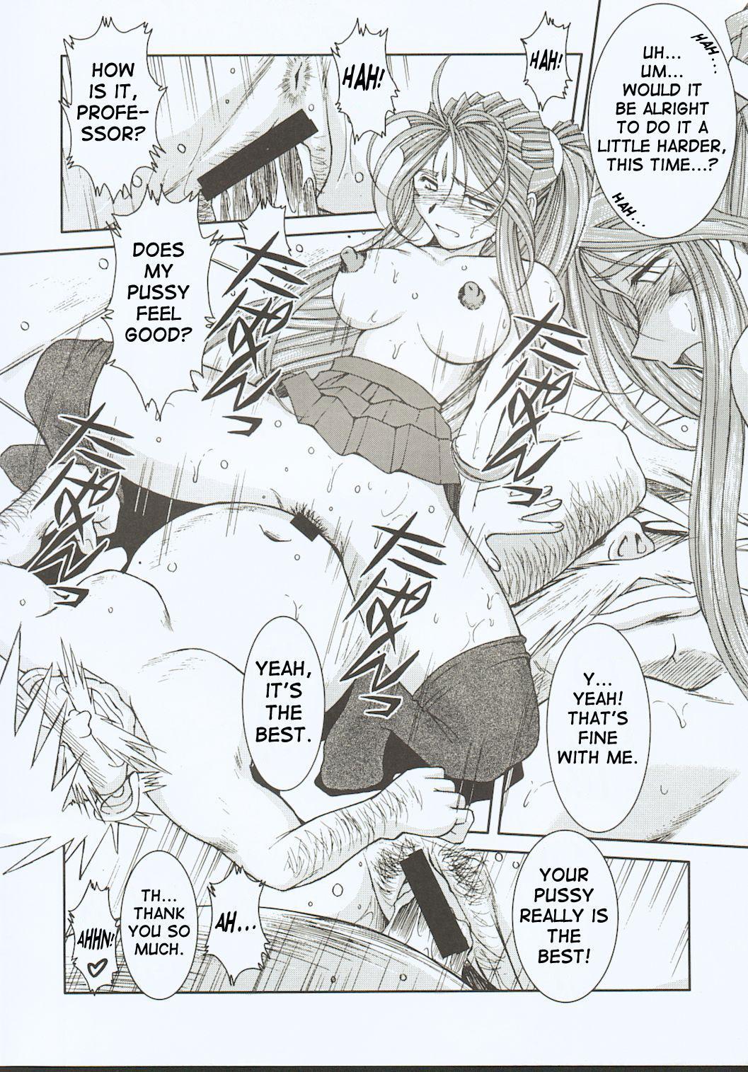 (C63) [CIRCLE OUTERWORLD (Chiba Shuusaku)] Midgard  (Ah! My Goddess) complete [eng] 100