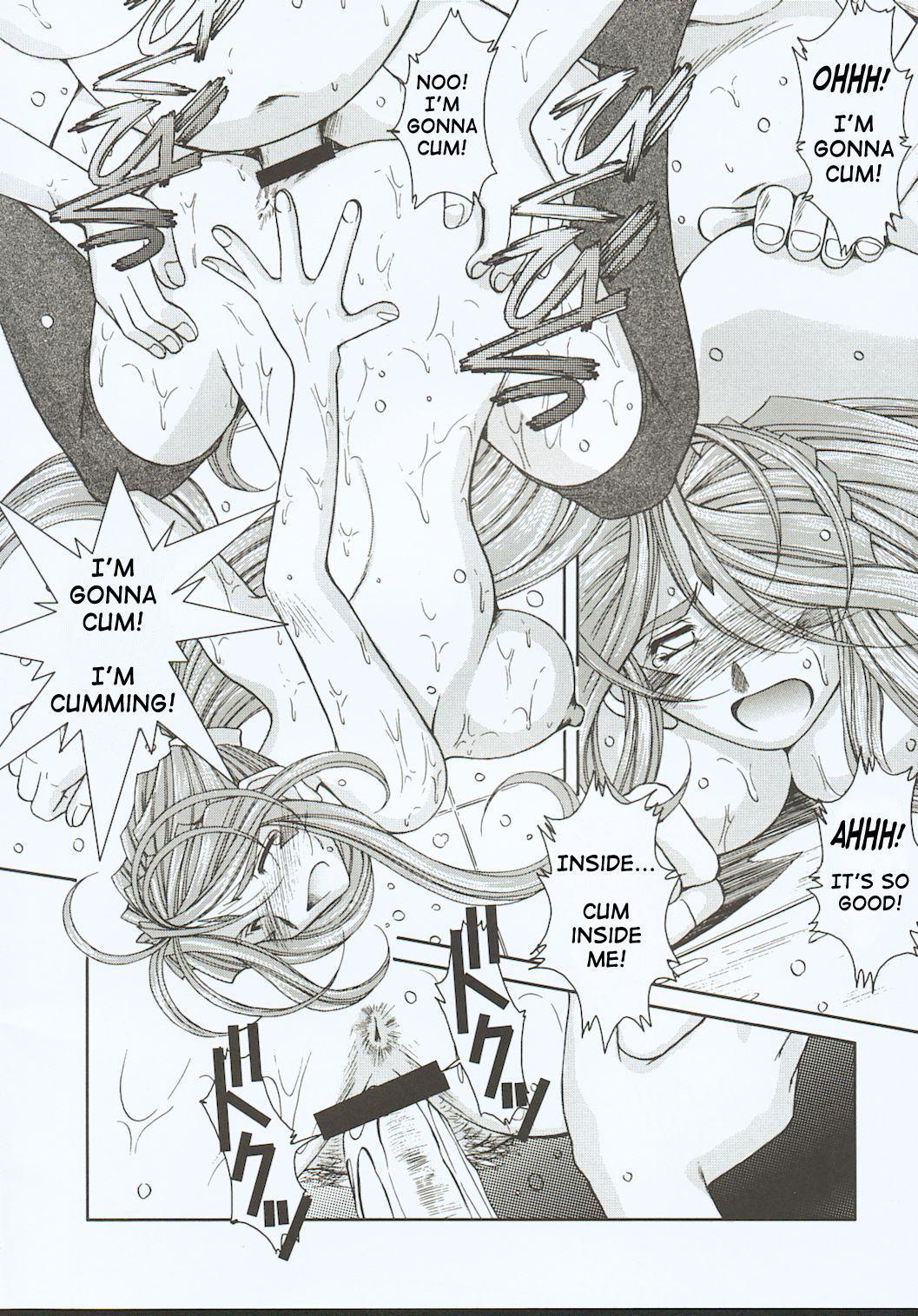 (C63) [CIRCLE OUTERWORLD (Chiba Shuusaku)] Midgard  (Ah! My Goddess) complete [eng] 102