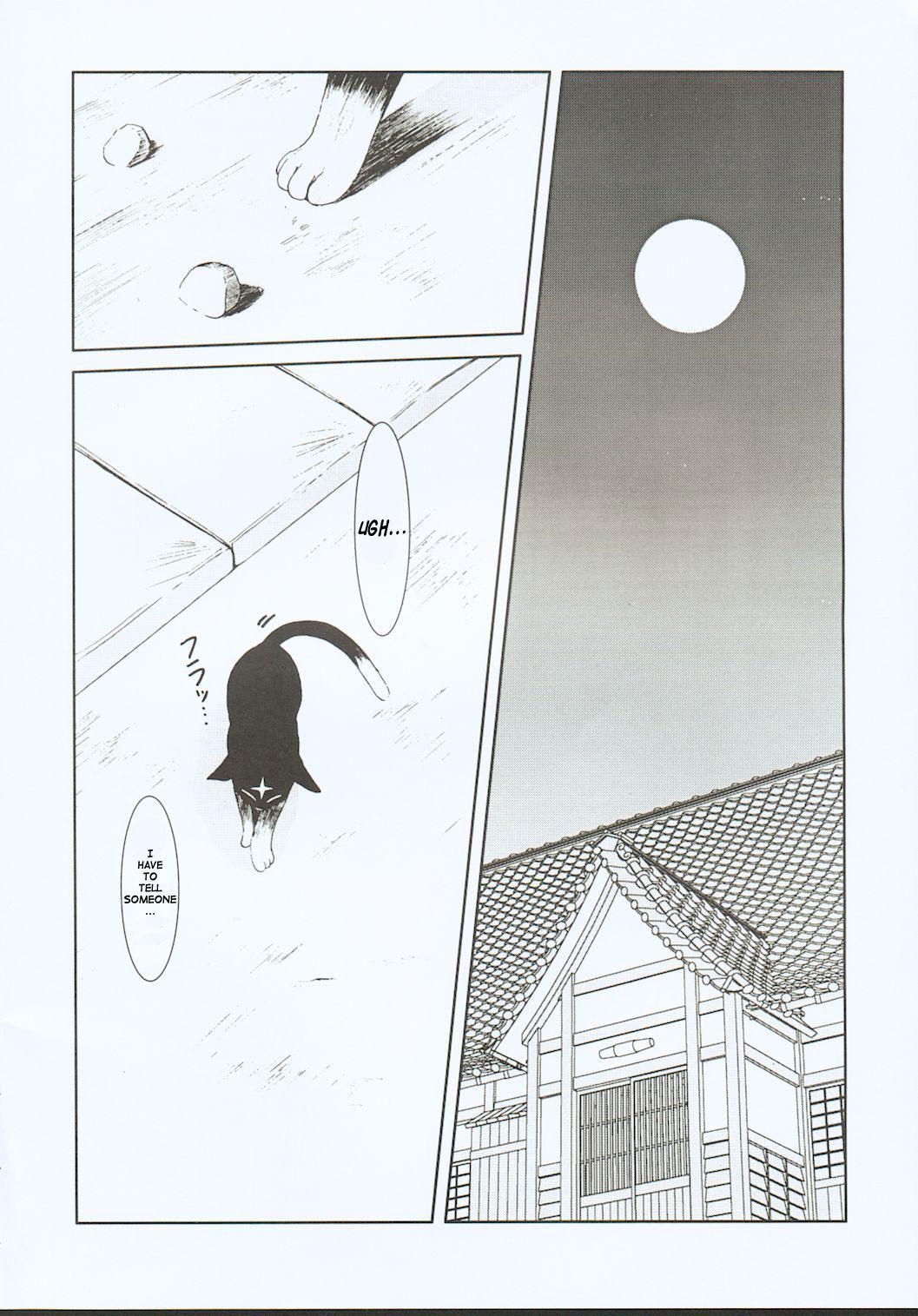 (C63) [CIRCLE OUTERWORLD (Chiba Shuusaku)] Midgard  (Ah! My Goddess) complete [eng] 104
