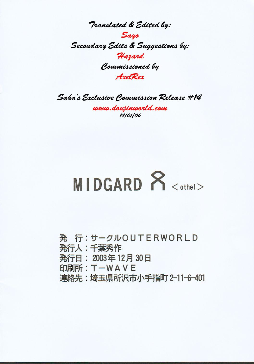(C63) [CIRCLE OUTERWORLD (Chiba Shuusaku)] Midgard  (Ah! My Goddess) complete [eng] 106