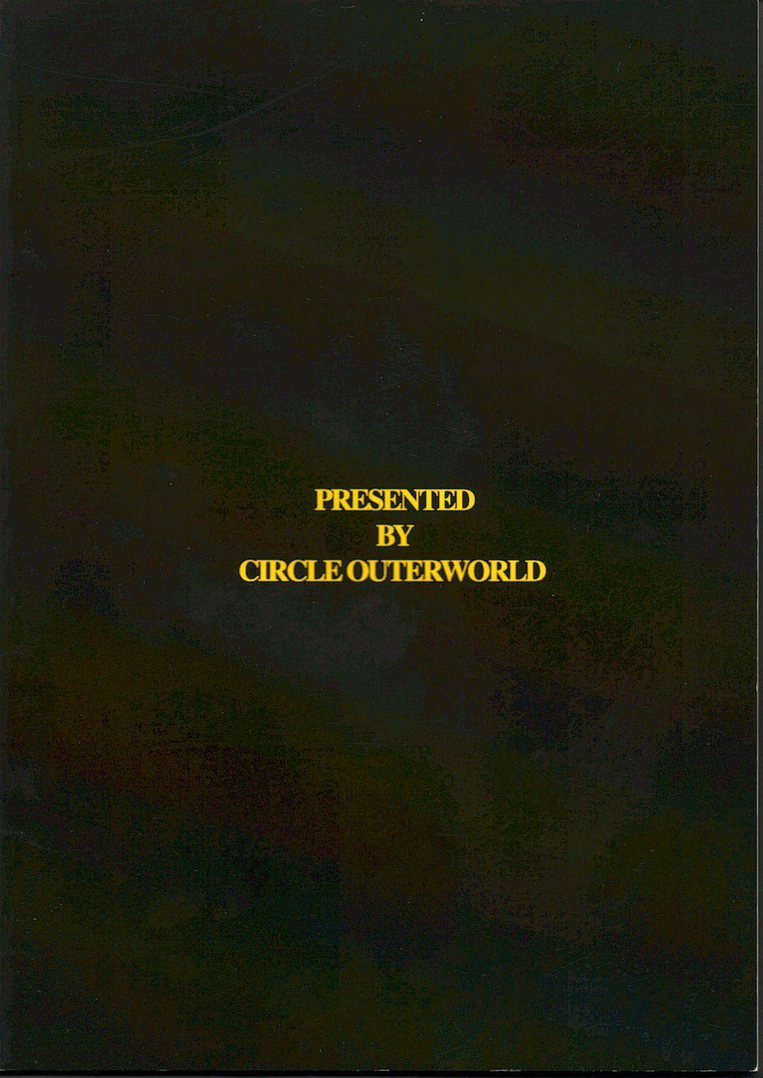 (C63) [CIRCLE OUTERWORLD (Chiba Shuusaku)] Midgard  (Ah! My Goddess) complete [eng] 107