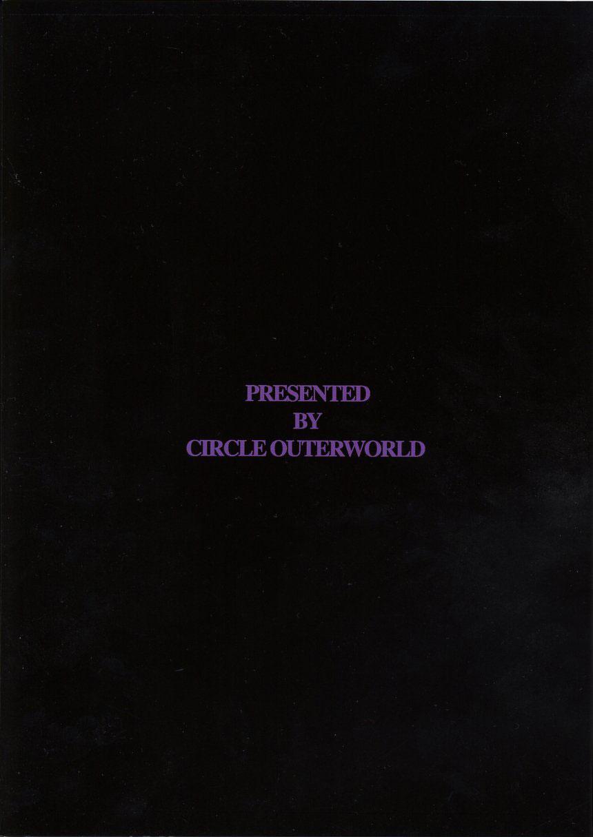 (C63) [CIRCLE OUTERWORLD (Chiba Shuusaku)] Midgard  (Ah! My Goddess) complete [eng] 109