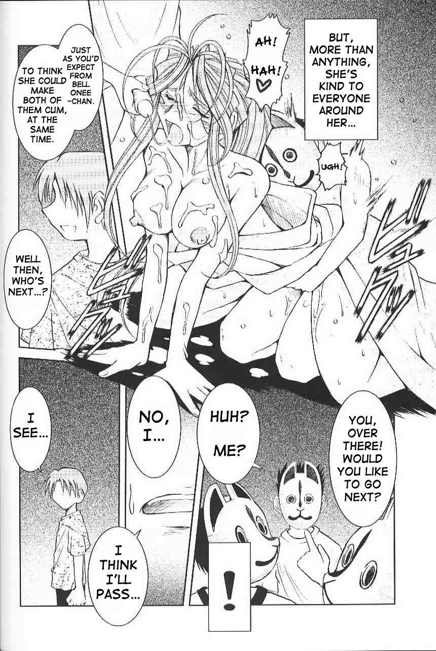 (C63) [CIRCLE OUTERWORLD (Chiba Shuusaku)] Midgard  (Ah! My Goddess) complete [eng] 126