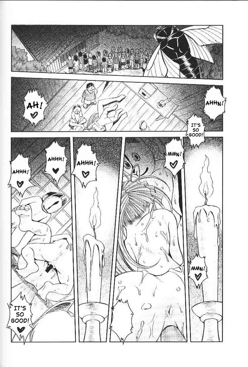 (C63) [CIRCLE OUTERWORLD (Chiba Shuusaku)] Midgard  (Ah! My Goddess) complete [eng] 128