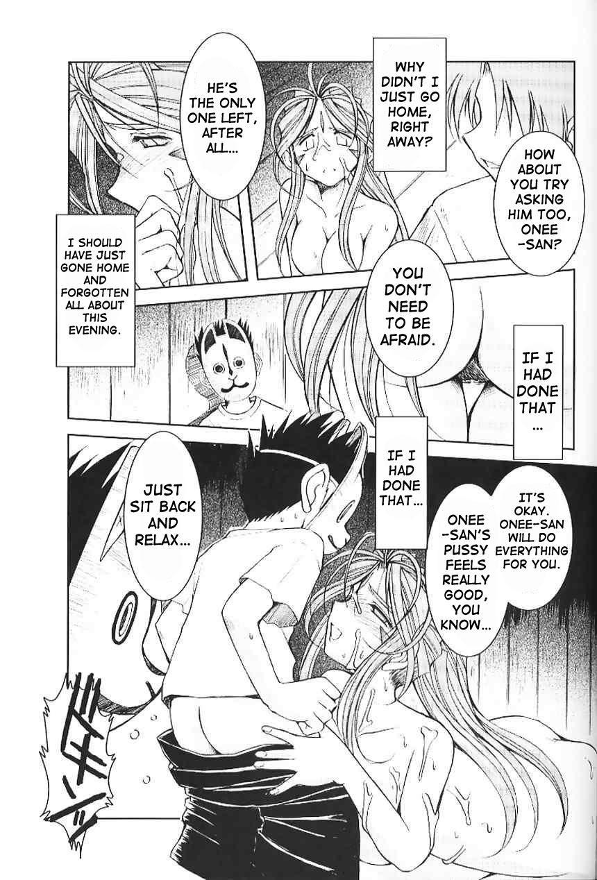 (C63) [CIRCLE OUTERWORLD (Chiba Shuusaku)] Midgard  (Ah! My Goddess) complete [eng] 131