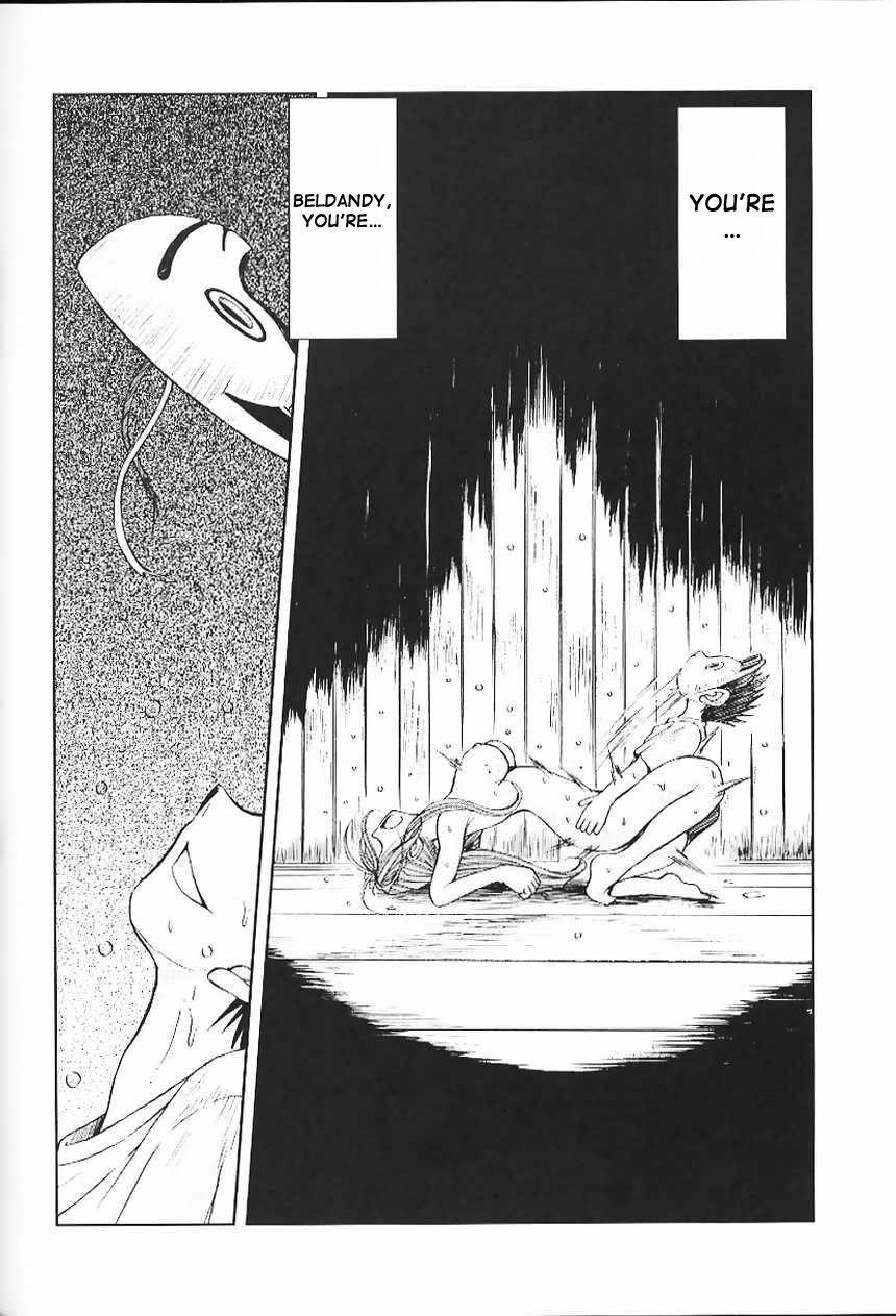 (C63) [CIRCLE OUTERWORLD (Chiba Shuusaku)] Midgard  (Ah! My Goddess) complete [eng] 136
