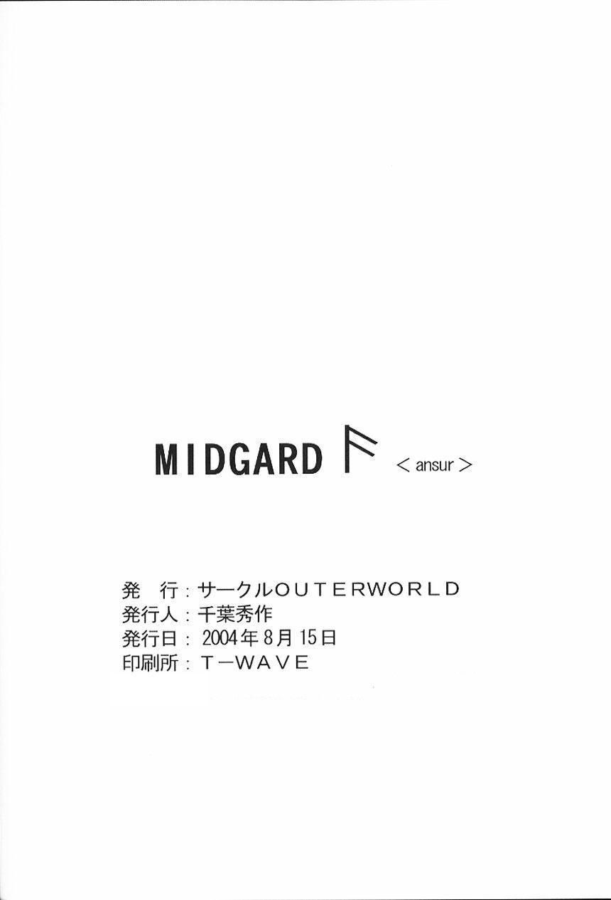 (C63) [CIRCLE OUTERWORLD (Chiba Shuusaku)] Midgard  (Ah! My Goddess) complete [eng] 138