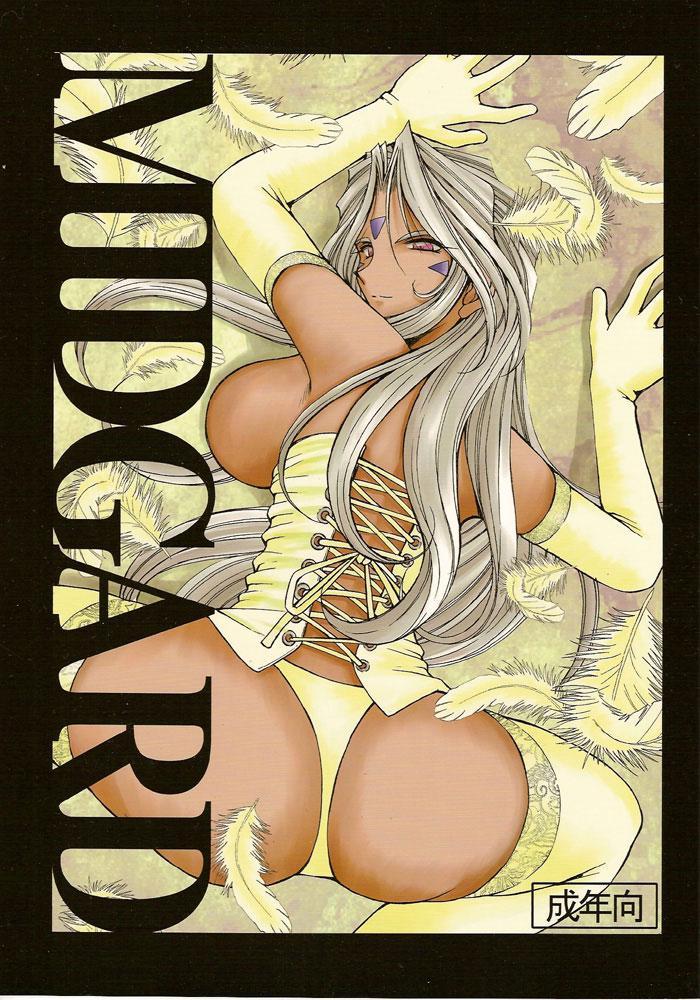 (C63) [CIRCLE OUTERWORLD (Chiba Shuusaku)] Midgard  (Ah! My Goddess) complete [eng] 139