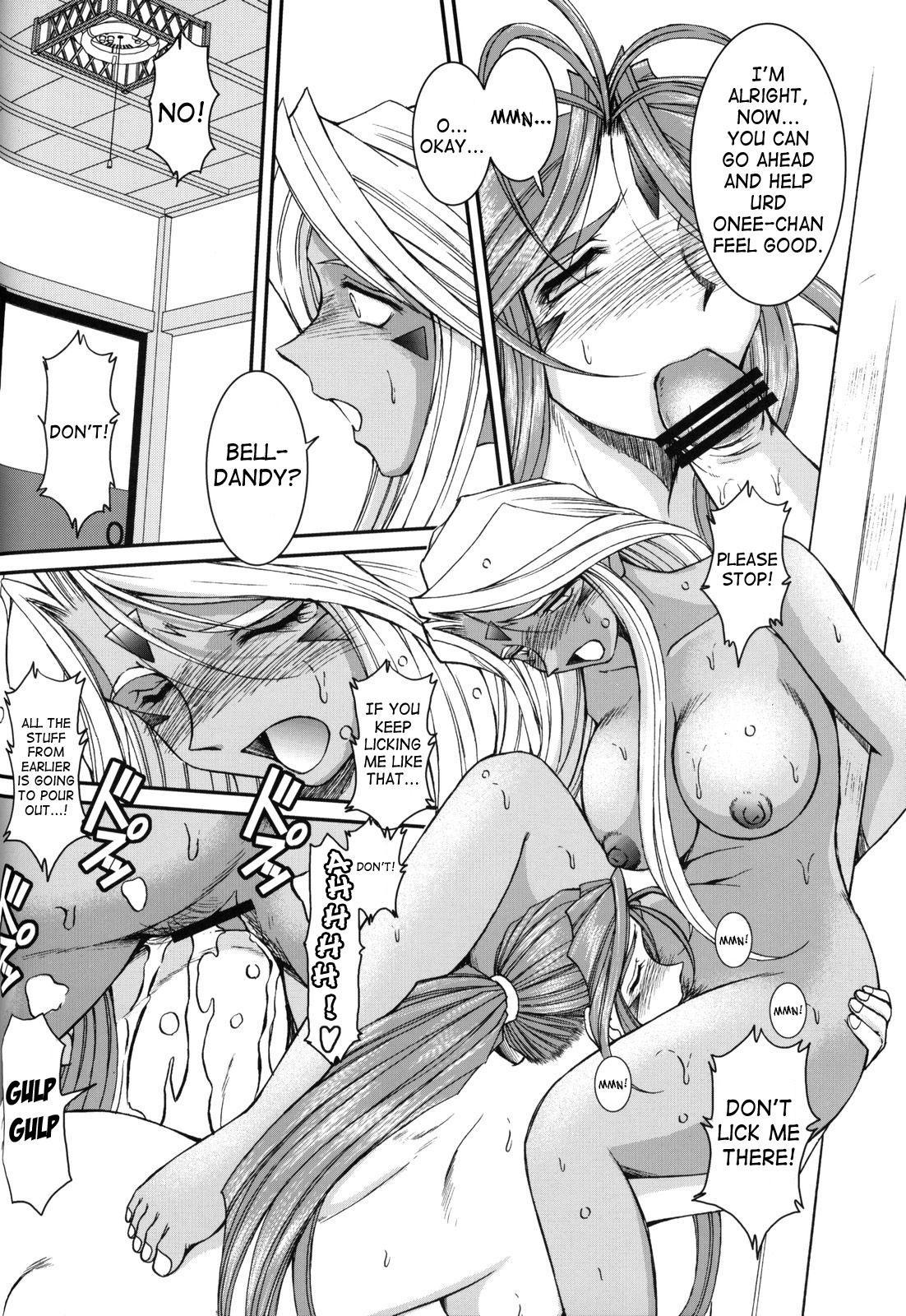 (C63) [CIRCLE OUTERWORLD (Chiba Shuusaku)] Midgard  (Ah! My Goddess) complete [eng] 172