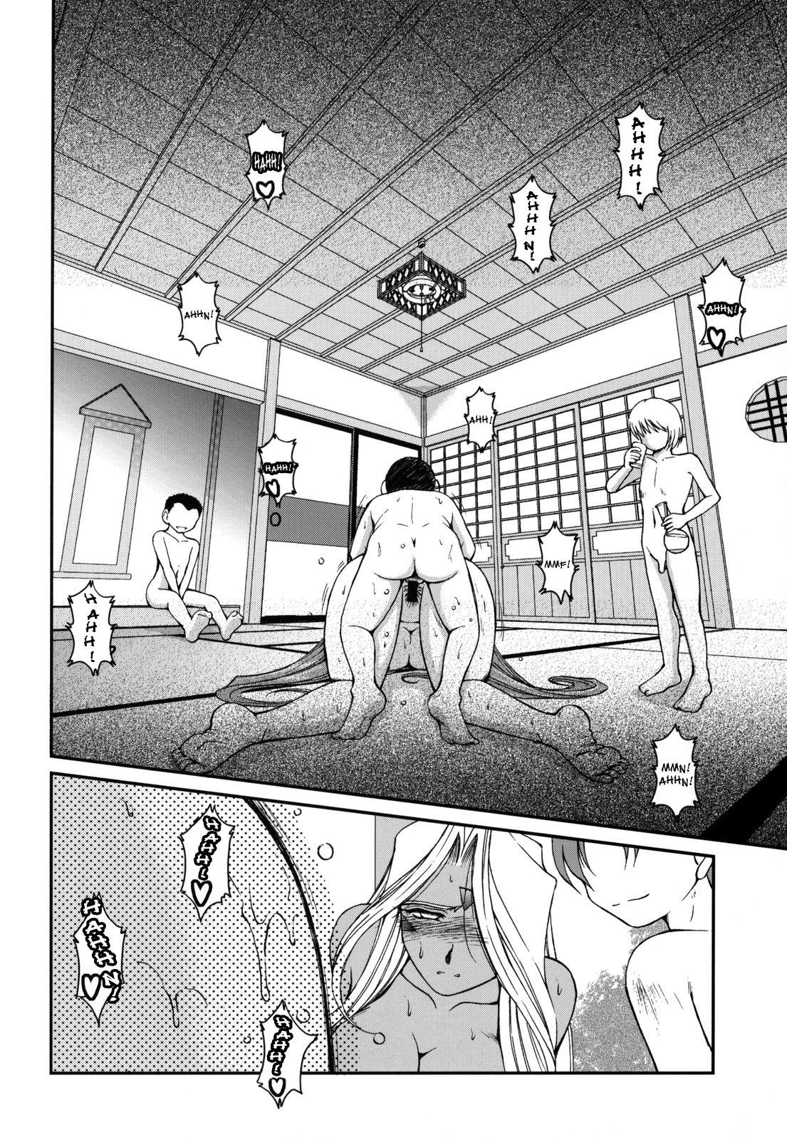 (C63) [CIRCLE OUTERWORLD (Chiba Shuusaku)] Midgard  (Ah! My Goddess) complete [eng] 174