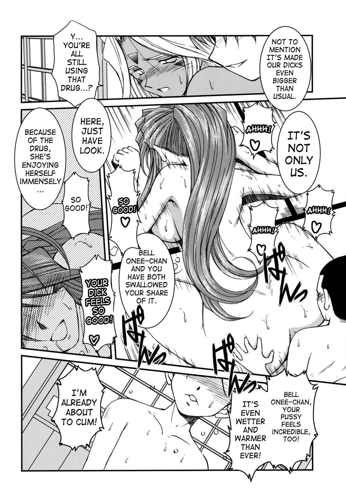 (C63) [CIRCLE OUTERWORLD (Chiba Shuusaku)] Midgard  (Ah! My Goddess) complete [eng] 176