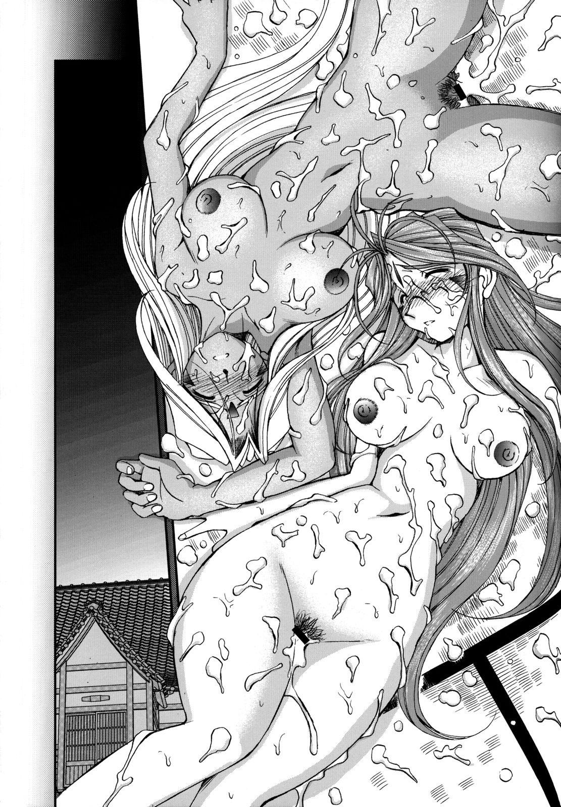 (C63) [CIRCLE OUTERWORLD (Chiba Shuusaku)] Midgard  (Ah! My Goddess) complete [eng] 185