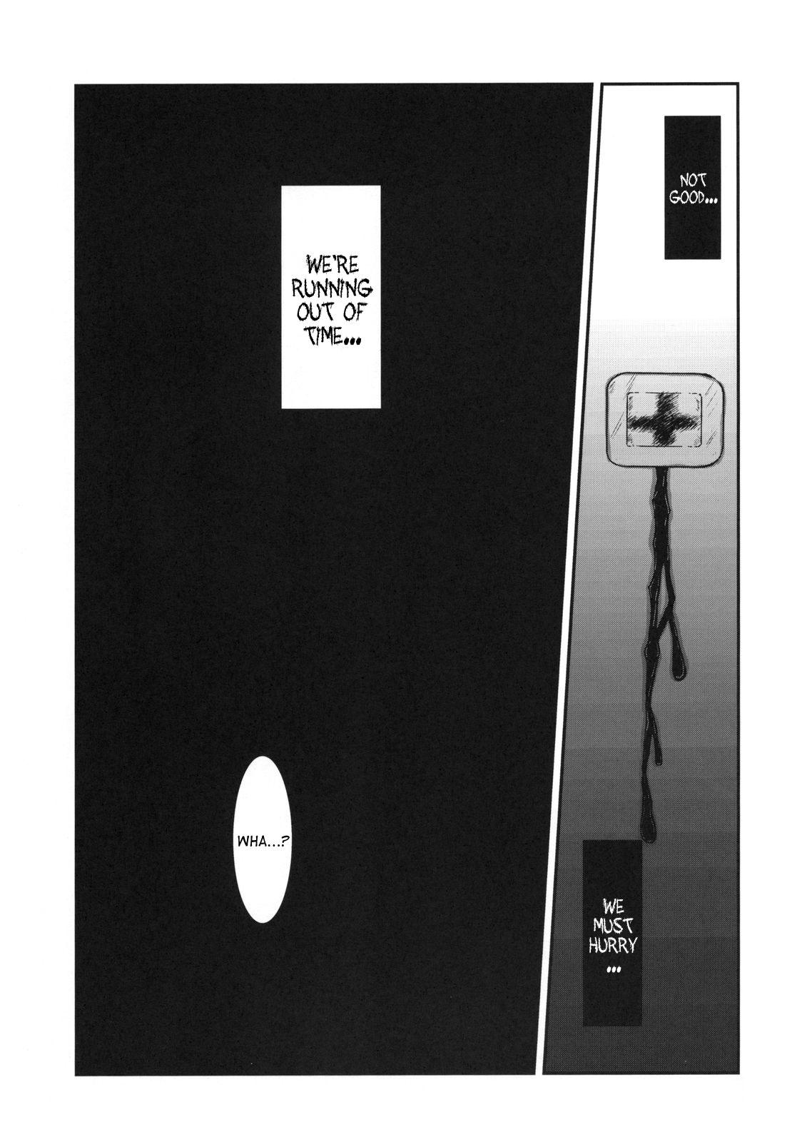 (C63) [CIRCLE OUTERWORLD (Chiba Shuusaku)] Midgard  (Ah! My Goddess) complete [eng] 193