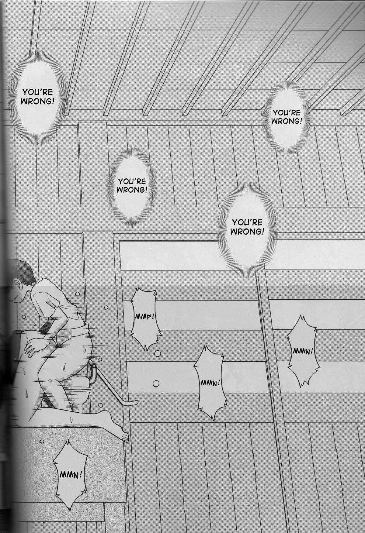 (C63) [CIRCLE OUTERWORLD (Chiba Shuusaku)] Midgard  (Ah! My Goddess) complete [eng] 211