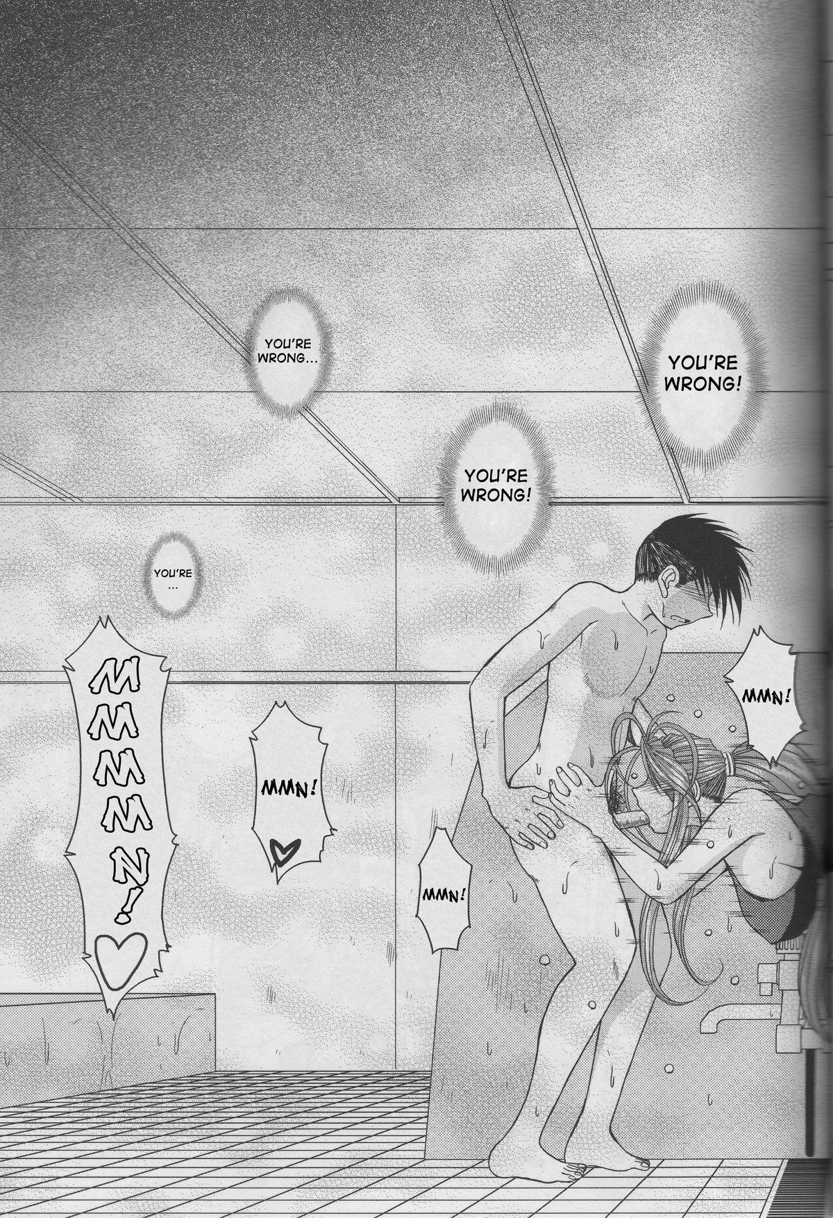 (C63) [CIRCLE OUTERWORLD (Chiba Shuusaku)] Midgard  (Ah! My Goddess) complete [eng] 212
