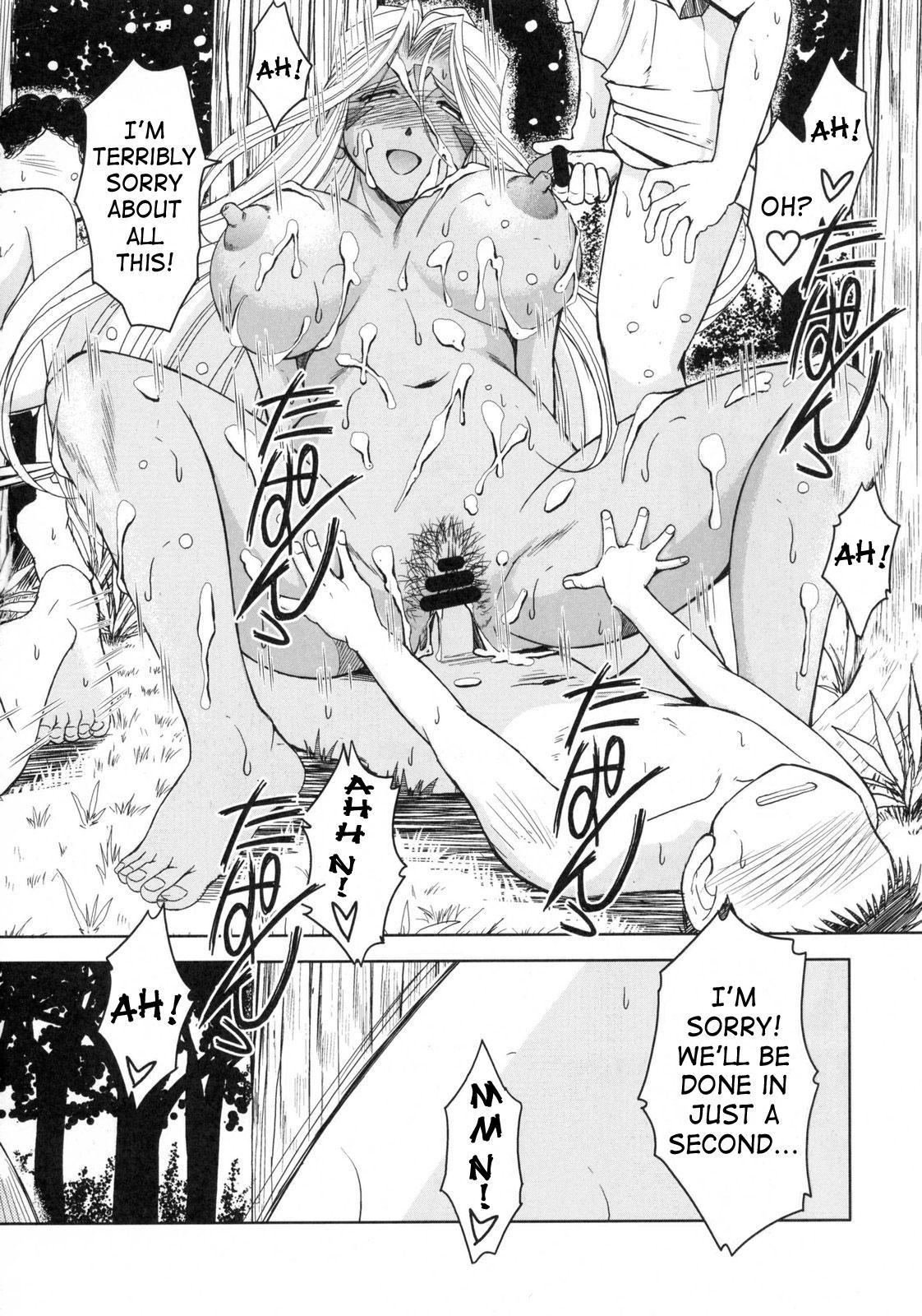 (C63) [CIRCLE OUTERWORLD (Chiba Shuusaku)] Midgard  (Ah! My Goddess) complete [eng] 245