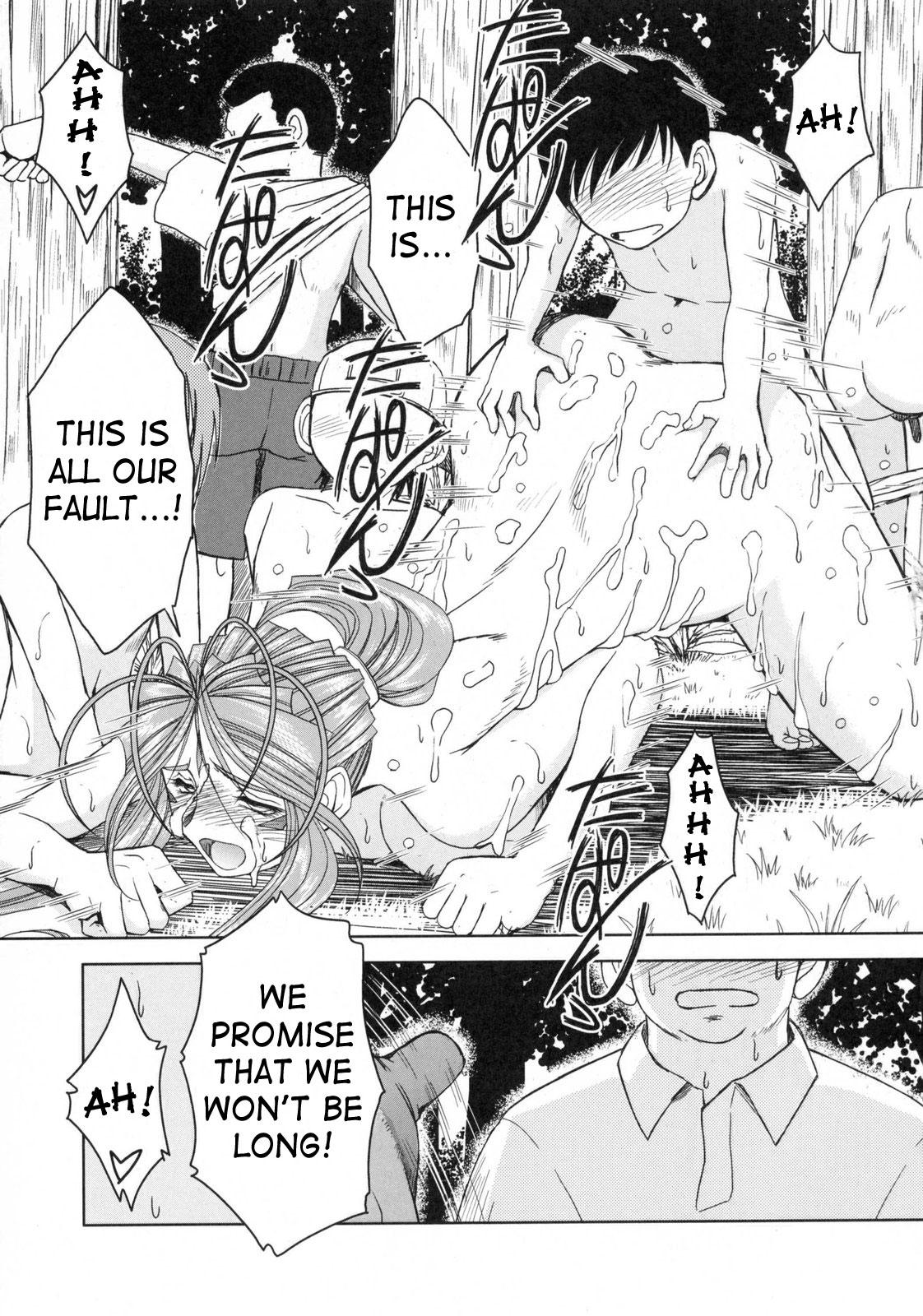 (C63) [CIRCLE OUTERWORLD (Chiba Shuusaku)] Midgard  (Ah! My Goddess) complete [eng] 246