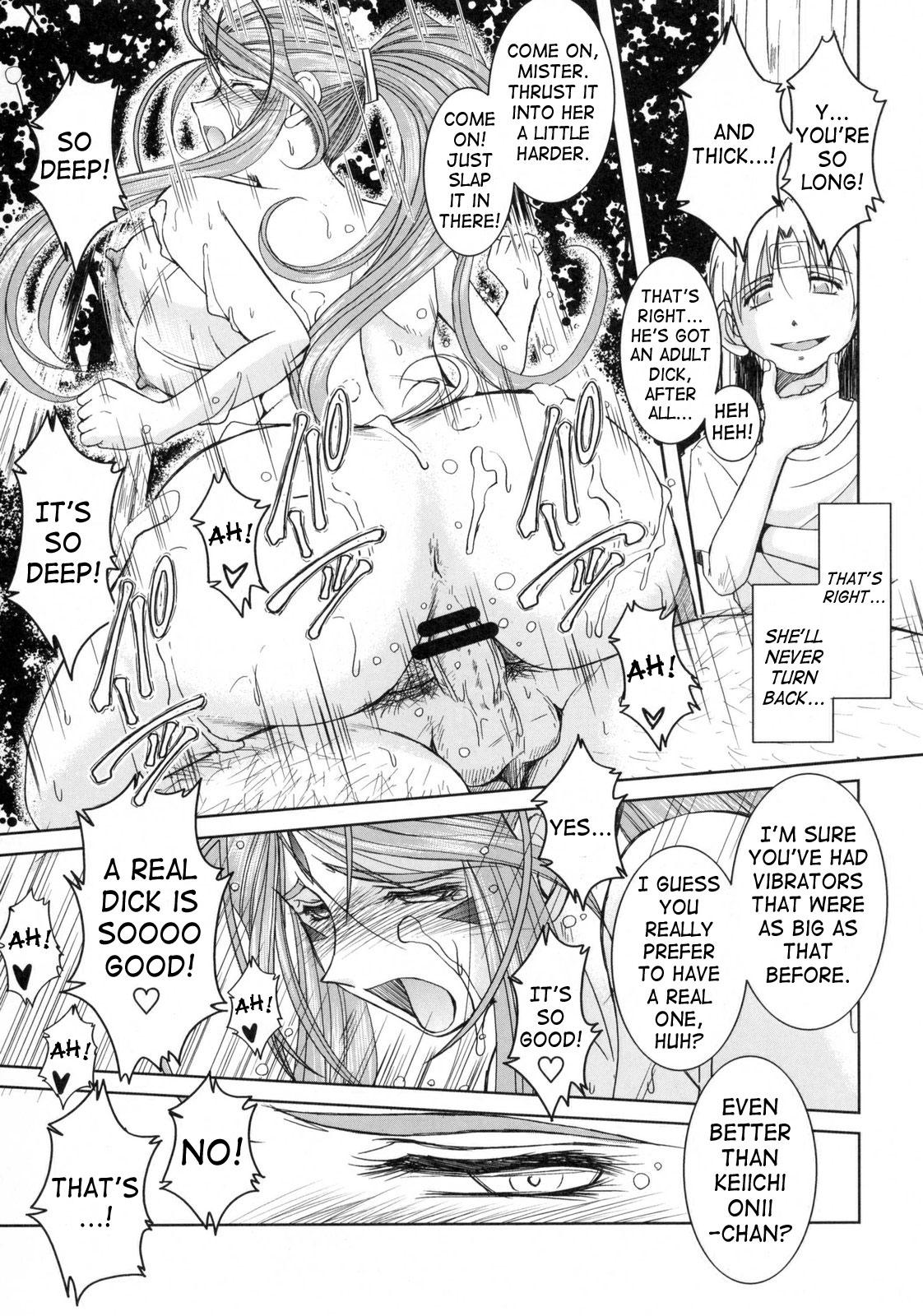 (C63) [CIRCLE OUTERWORLD (Chiba Shuusaku)] Midgard  (Ah! My Goddess) complete [eng] 250