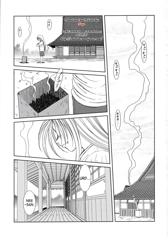 (C63) [CIRCLE OUTERWORLD (Chiba Shuusaku)] Midgard  (Ah! My Goddess) complete [eng] 256