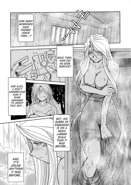 (C63) [CIRCLE OUTERWORLD (Chiba Shuusaku)] Midgard  (Ah! My Goddess) complete [eng] 258