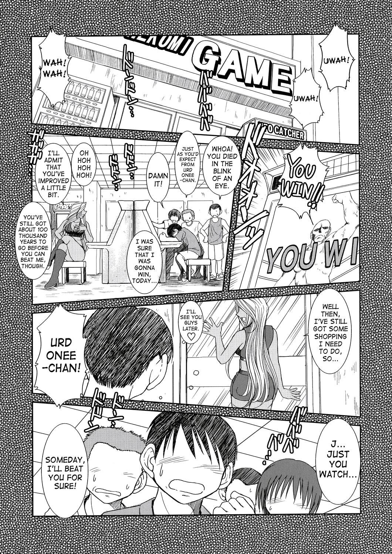 (C63) [CIRCLE OUTERWORLD (Chiba Shuusaku)] Midgard  (Ah! My Goddess) complete [eng] 260