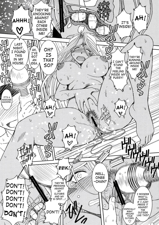 (C63) [CIRCLE OUTERWORLD (Chiba Shuusaku)] Midgard  (Ah! My Goddess) complete [eng] 262