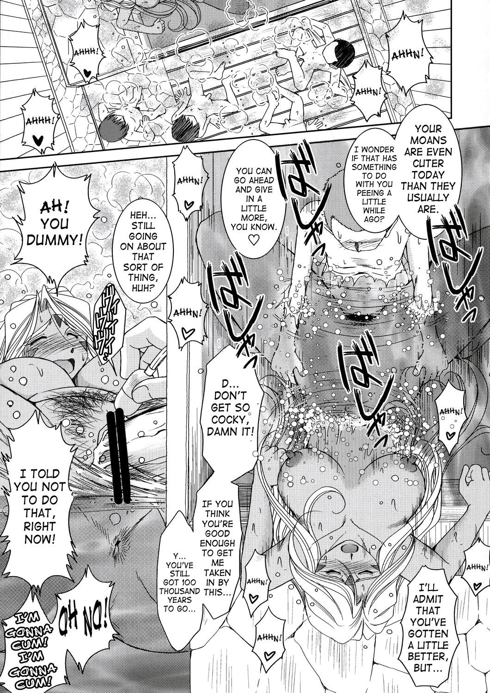 (C63) [CIRCLE OUTERWORLD (Chiba Shuusaku)] Midgard  (Ah! My Goddess) complete [eng] 264