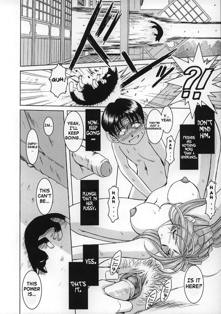 (C63) [CIRCLE OUTERWORLD (Chiba Shuusaku)] Midgard  (Ah! My Goddess) complete [eng] 26